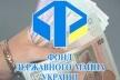 У Чернівецькій області на торги виставили єдиний майновий комплекс, недобудову та споруди