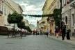 Чернівецький композитор присвятив вулиці Кобилянської запальну мелодію (Відео)