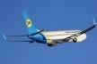 Літак Чернівці-Бергамо здійснив екстрену посадку у Відні