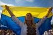 Як на Буковині святкуватимуть День Незалежності: з'явилась програма заходів