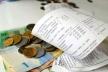 Сотні сімей на Буковині можуть втратити субсидії через отримані шкільні стипендії від уряду Румунії