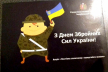 До Дня Збройних Сил України молоді буковинці підписували листівки захисникам