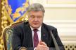 Порошенко забезпечив Україні іще одного стратегічного союзника у боротьбі проти агресора, – експерт