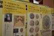 У Чернівецькій обласній філармонії відкрили виставку, присвячену 100-річчю державного Герба України