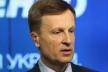 Наливайченко має два плани стратегічних дій для перезавантаження країни