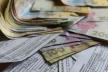 Виплата монетизованих субсидій буковинцям здійснюватиметься одночасно з виплатою пенсій