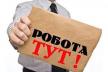 Обласна служба зайнятості Буковини пропонує 1200 вакансій