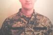 Поліція Буковини розшукує зниклого військовослужбовця (Фото)