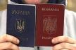 Подвійне громадянство в Україні: чому ця тема досі актуальна?