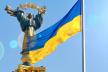 День Гідності та Свободи на Буковині: програма заходів