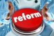 Медична реформа: яка доля чекає філію лікарні на Буковині?