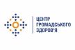 «Чернівецький обласний центр громадського здоров'я Чернівецької обласної ради» створюють на Буковині