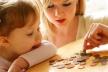 Розмір соцдопомоги для дітей збільшено