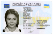 До початку реєстрації на ЗНО не забудьте оформити паспорт громадянина України у вигляді ID-картки