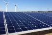 На Буковині будують найбільшу у Західній Україні сонячну електростанцію