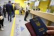 На Буковині викрили злочинну схему, яку налагодили співробітники міграційної служби