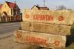 Особливий режим в'їзду та виїзду: що очікує на Чернівецьку область?