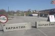 У Чернівецькій області ввели особливий режим в'їзду та виїзду