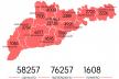 Найбільше випадків зараження коронавірусом за добу зареєстровано у Чернівцях (мапа)