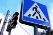 Комісія з питань організації та безпеки дорожнього руху запрацювала у Чернівцях