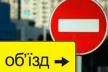 У Чернівцях під час марафону 3 жовтня на півдня перекриють кілька вулиць