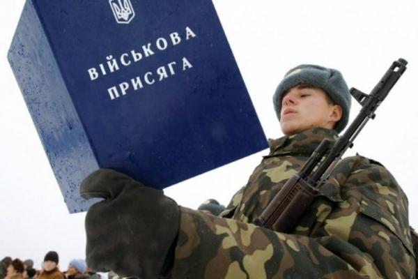 Військомати Буковини виконали план осіннього призову на військову строкову службу