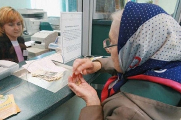 Буковинцям, які збираються на пенсію - існує кілька різновидів стажу роботи