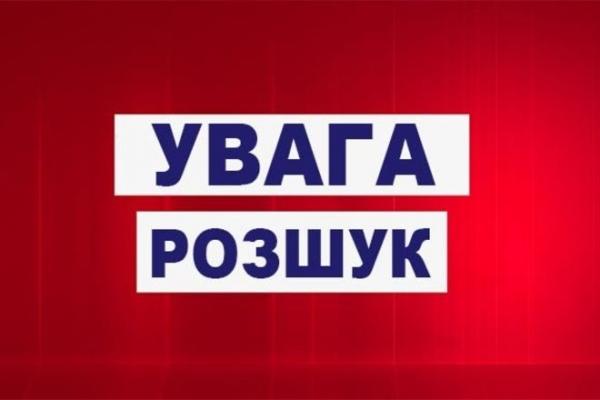 На Буковині поліція розшукує підозрюваних у злочинах (Фото)