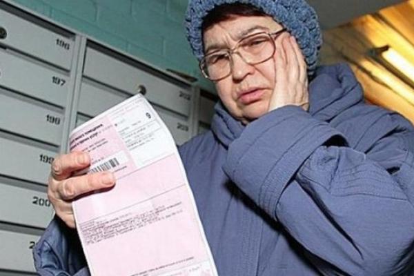 На Буковині боротимуться з підвищенням тарифів на житлово-комунальні послуги