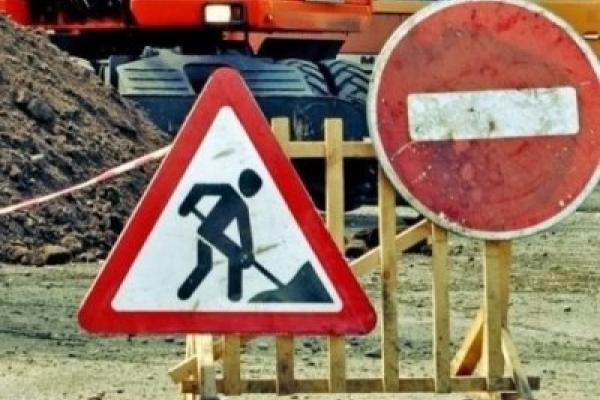 Дорогу на Горького нарешті відремонтують