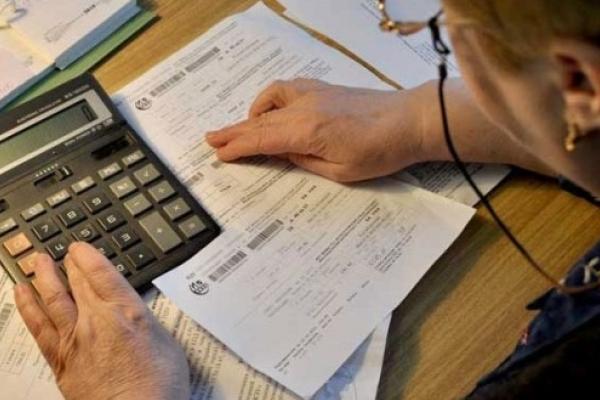 Чернівчанам почали нараховувати менші субсидії