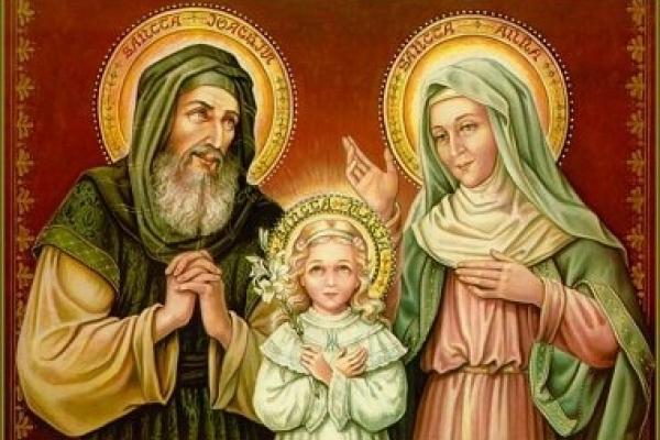 Буковинці відзначають День святої Анни та початок року