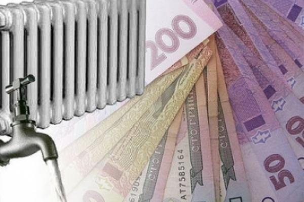 Чернівчани платитимуть за тепло ще більше