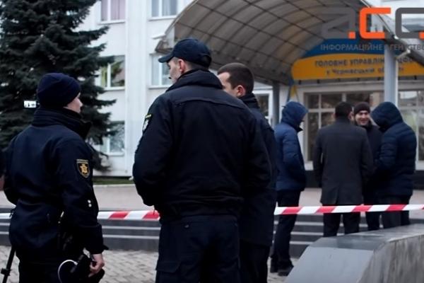 У Головному управлінні фіскальної служби Чернівецької області вибухнула граната (Відео)