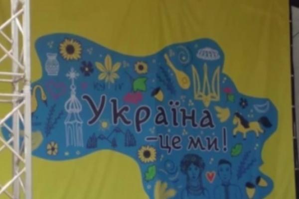 У Сторожинці прогримів сепаратистський скандал (Відео)