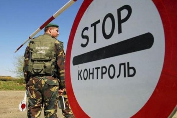 Буковинські правоохоронці стріляли в контрабандистів
