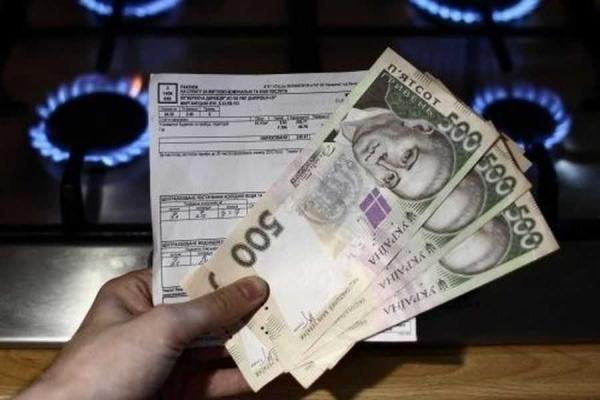 Буковинці платитимуть за газ згідно абонплати