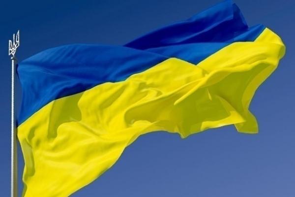 Велика Українська Хода стартує у Чернівцях
