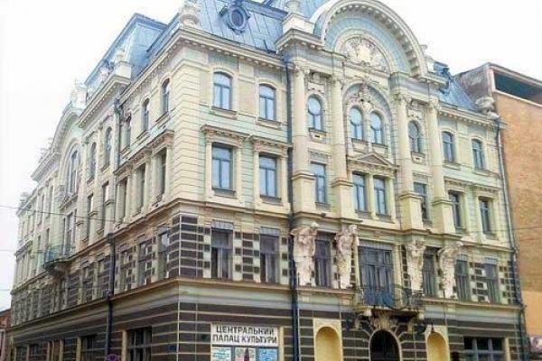 У Центральному палаці культури Чернівців відбудуться урочистості та святковий концерт