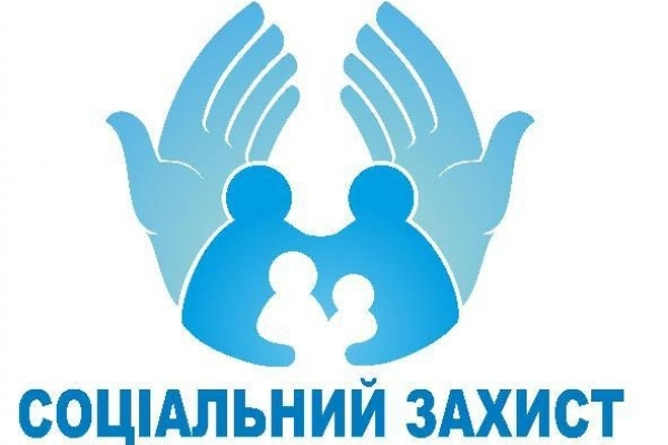 Чернівеччина: 2 мільйони гривень підуть на соціальну сферу