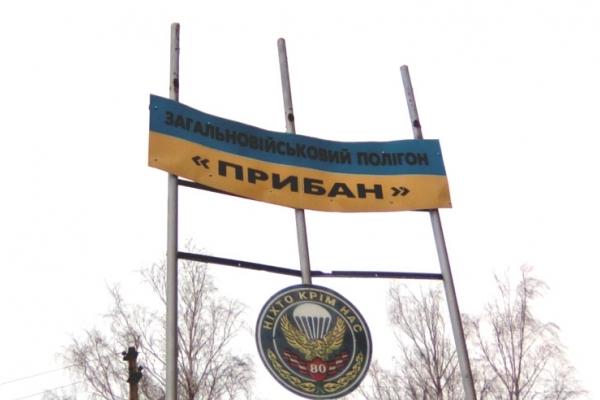 На Сторожинецькому полігоні пройде «Єдиний всеукраїнський стрілецький день»