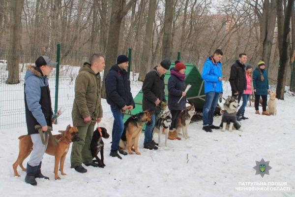 Буковинців навчали поводитися з собаками (Фото)