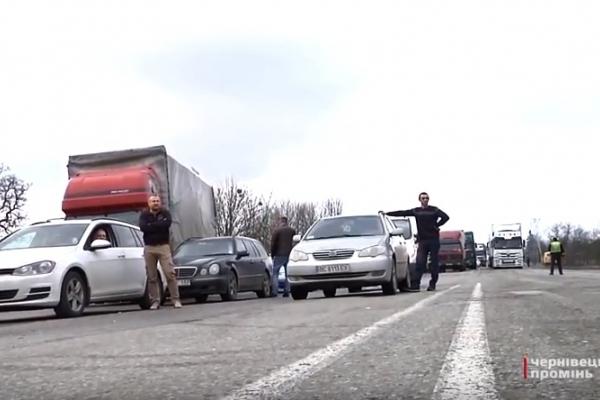 Аграрії Буковини розпочали протести (Відео)