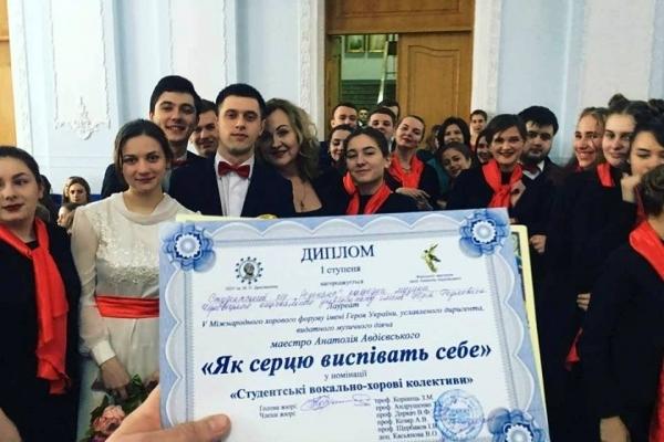 Співочі чернівчани підкорили Міжнародний форум імені Авдієвського (Фото)