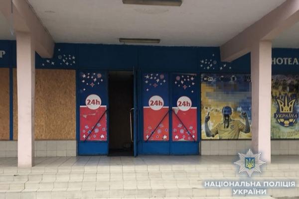 Сімнадцять підпільних гральних закладів ліквідували на Буковині