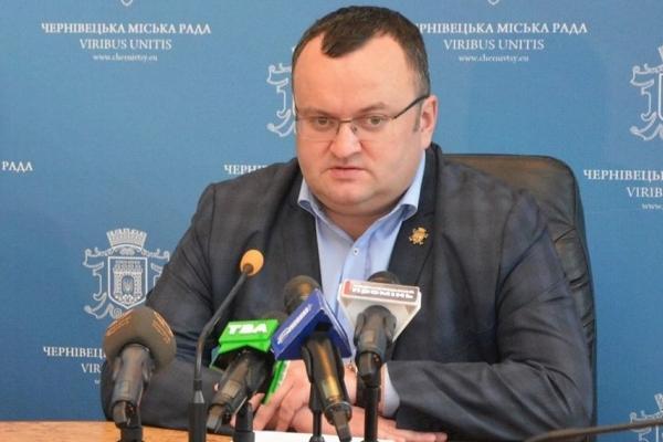 Ідею травмпункту на вулиці Героїв Майдану «зарізали» чернівецькі депутати