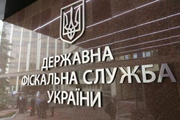 До зведеного бюджету буковинці сплатили більше 325,5 млн грн