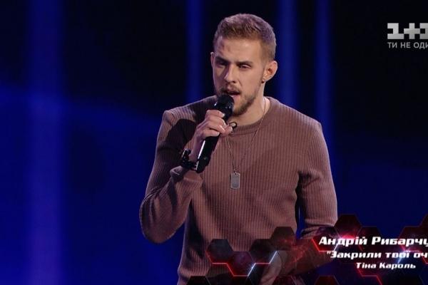 Буковинці вболівають за свого земляка у шоу «Голос країни»