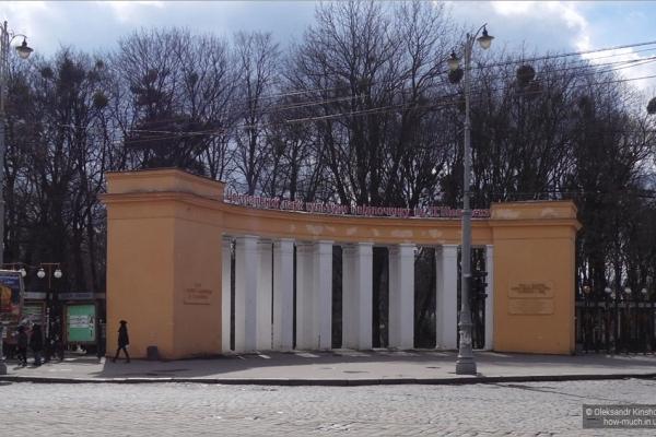 Гігантська писанка з'явиться на Буковині