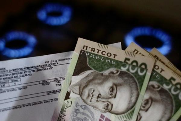 Чи поміняється ціна на газ для буковинців?